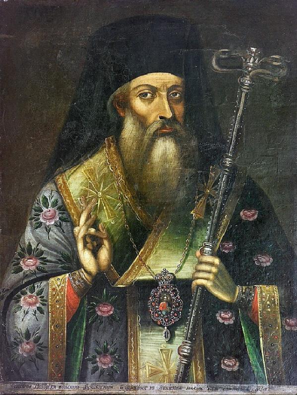 Софроний_Врачанский