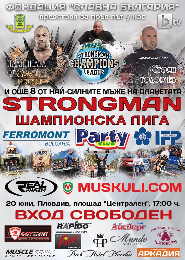 1.Plakat_Strongman_2015