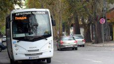 Пет рейса с нови маршрути заради ремонт