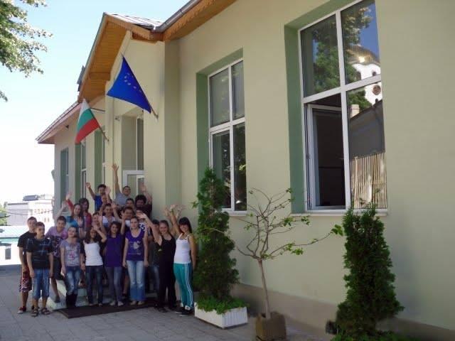 Asenovgrad U4ilishte Sv. Dimitrii Solunski