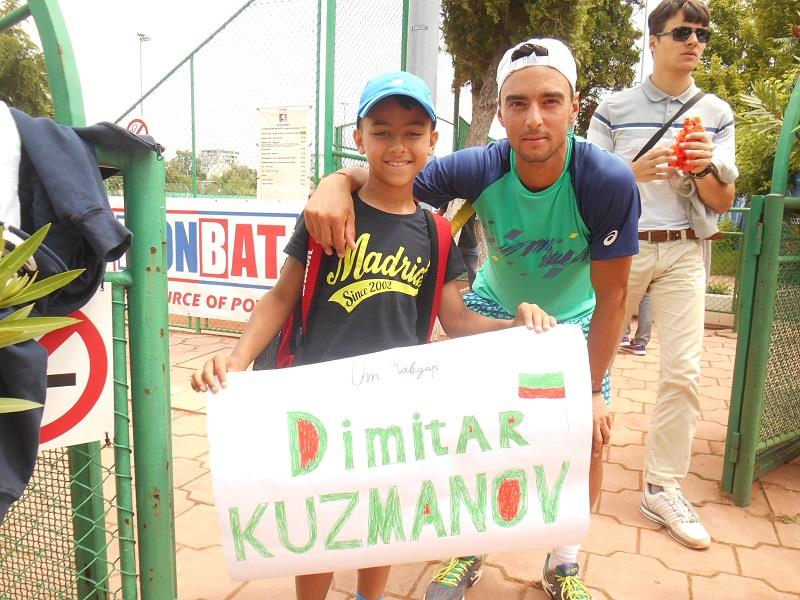 Dimitar Kuzmanov