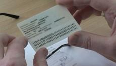 Подменят 5600 лични карти на пловдивчани заради грешка