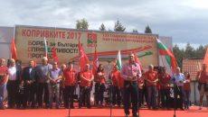 Румен Радев с поздравителен адрес за събора на Копривките
