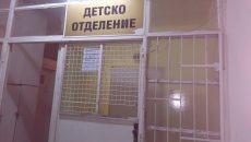 Бебе почина в болницата в Асеновград, за екипа остана счупен прозорец и уплаха