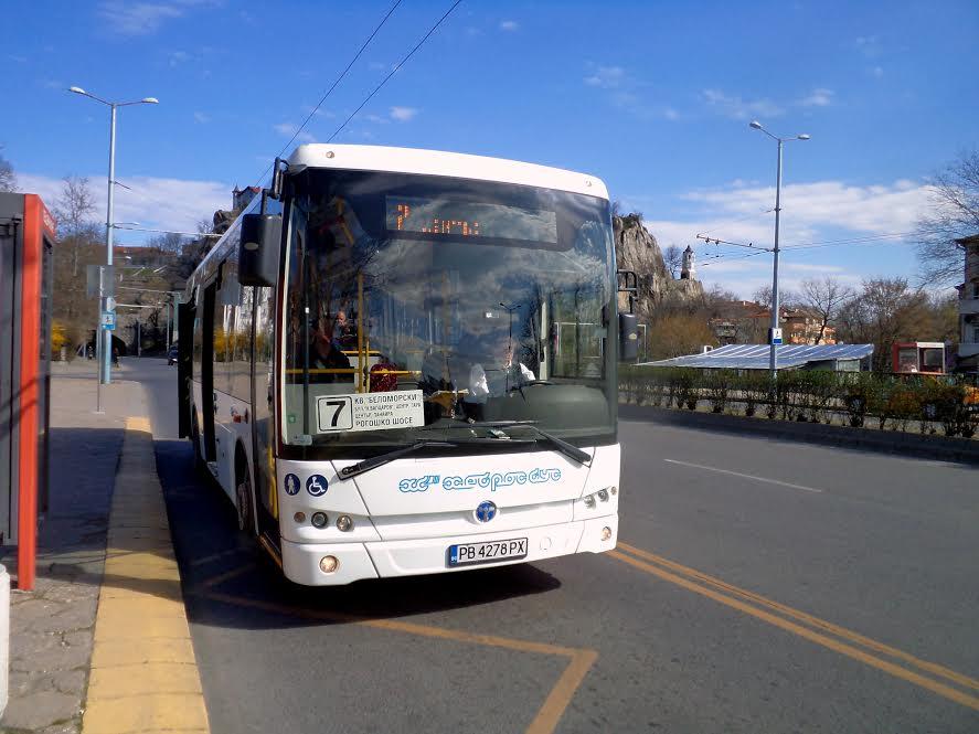 Рейсове в Пловдив с делнично разписание днес