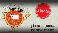пицарии