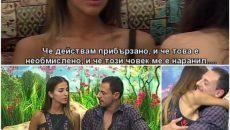 Драмите на ВИП Брадър: Александра Богданска се отказа от фамилията си