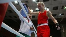 638-397-stanimira-petrova-daniel-asenov-boks-kiril-ininski