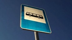 640-420-zakrivat-vremenno-avtobusna-spirka-v-shumenskiia-kvartal-trakiia