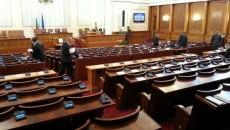 narodno-sybranie-deputati