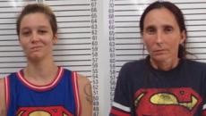 Момиче влиза в затвора заради брак със собствената си майка