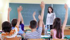 ученици и учители