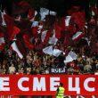 УЕФА не допусна ЦСКА-София до евротурнирите