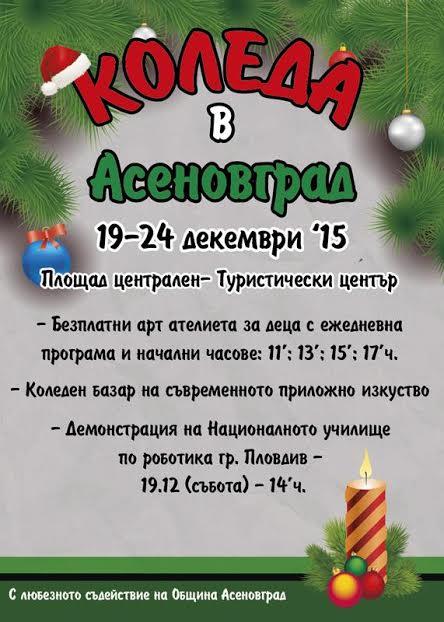 87eb36a2-4f7f-4ec9-907a-7de8605b6016
