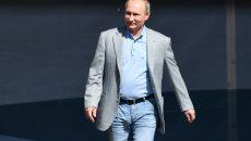 Как изразяват любовта си към Путин по света? (СНИМКИ)