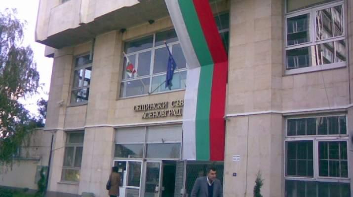 ASenovgrad 06 11 2015-8742ecf2