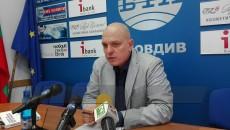 Atanas Boiadjiev DBG