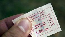 Условни присъди за шофьори, печатали дублирани билети