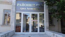 Арестуваните биячи на деца в Асеновград застават пред съда