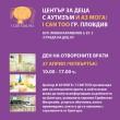 Den na otvorenite vrati_Center za deca s autizum Plovdiv