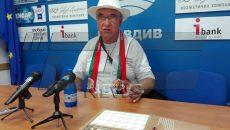 Шеф Манчев и Валя Балканска на 70-я юбилей на Дядя Ваня