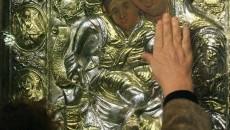 Св. Богородица Достойно есть