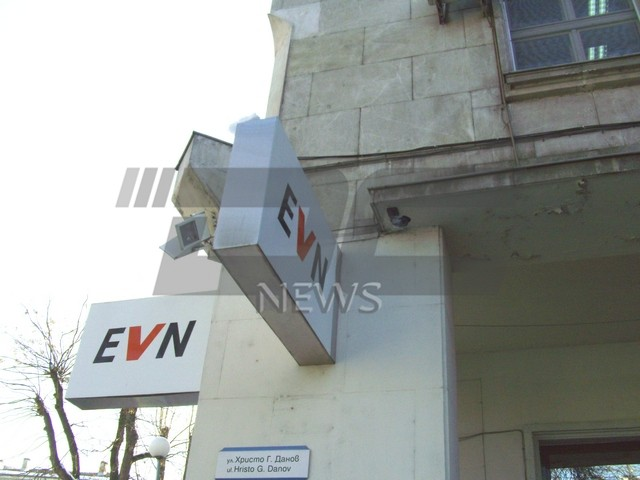 EVN (1)