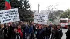 Kurtovo Konare protest(1)