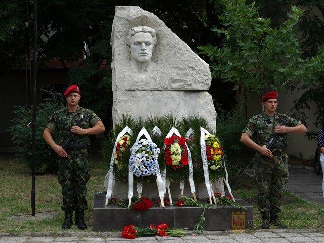 Levski 2