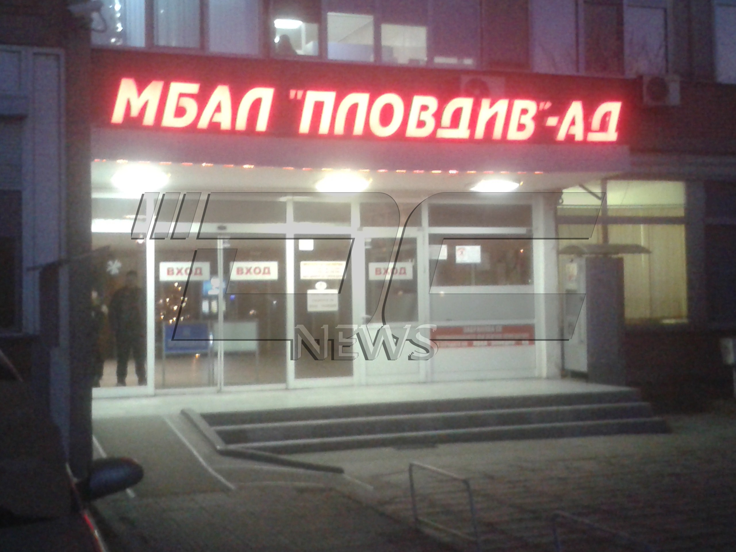 MBAL Plovdiv (17)