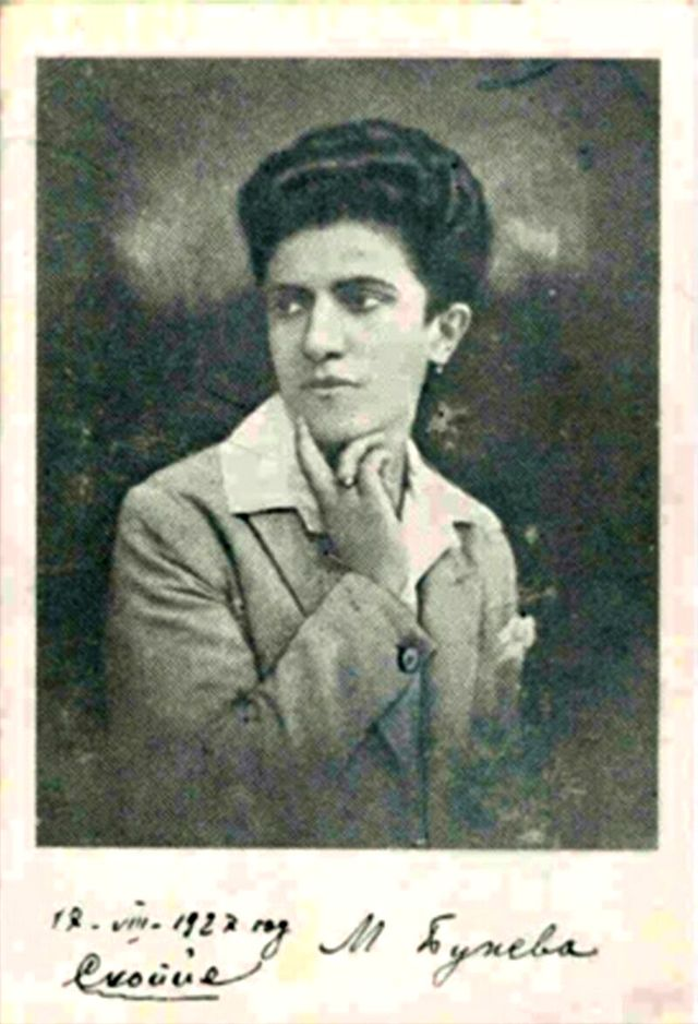 Mara_Buneva_1927