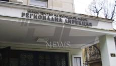 ODMBR Plovdiv
