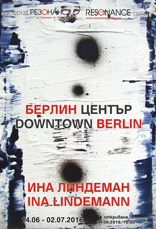 Plakat InaLindemann-3
