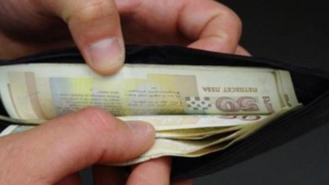 510 лв. минимална заплата от 1 януари