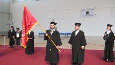 Пловдивският университет открива академичната година