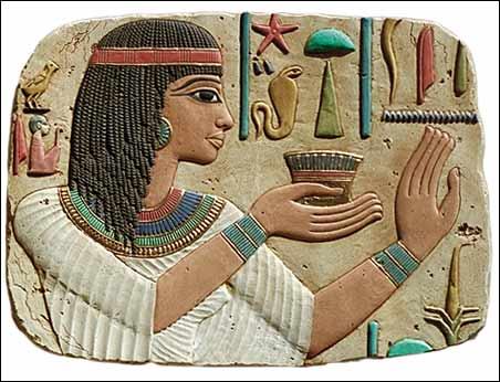 Printesa_a_Egiptului