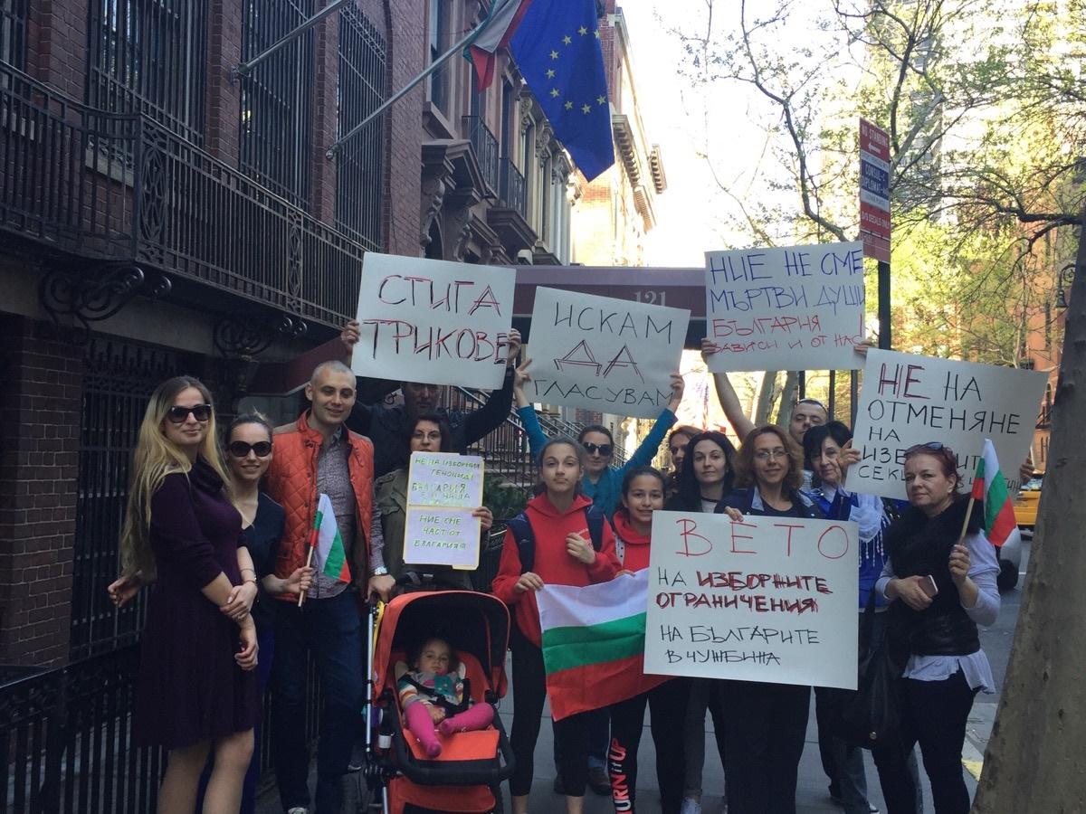 Protest-NY