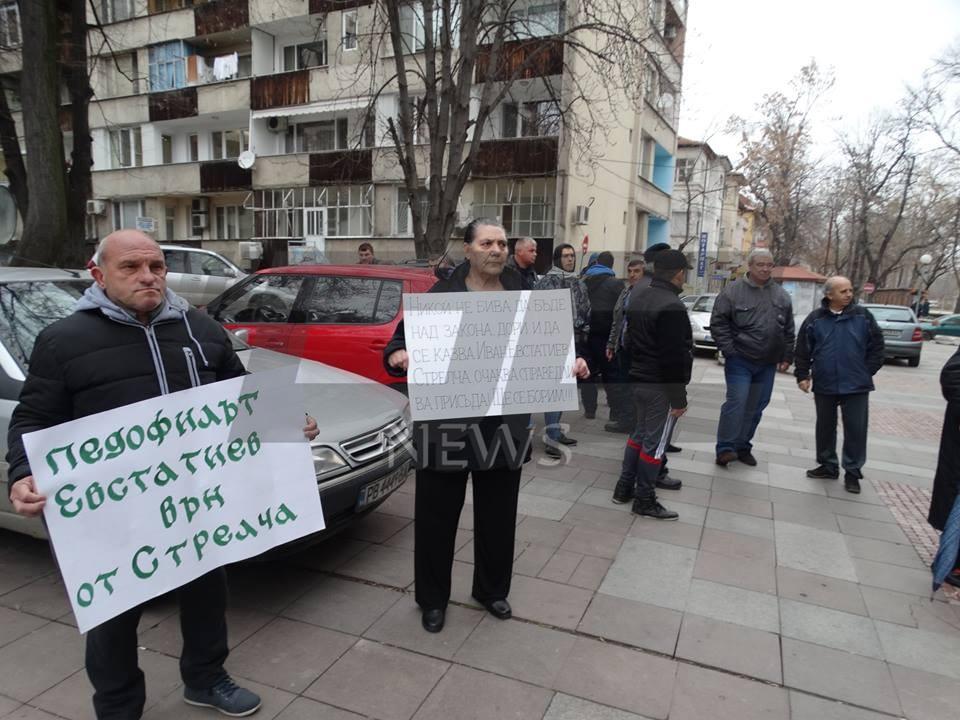 Strel4a protest