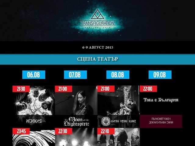 TF-music-program (1)