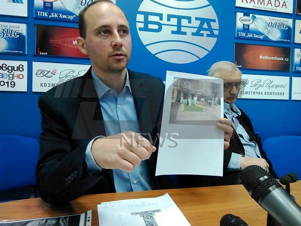 Todor Alexandrov (4)