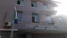 u4ilishte-nikola-vapcarov-asgr