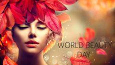 Красотата ще спаси света! А днес е нейният ден