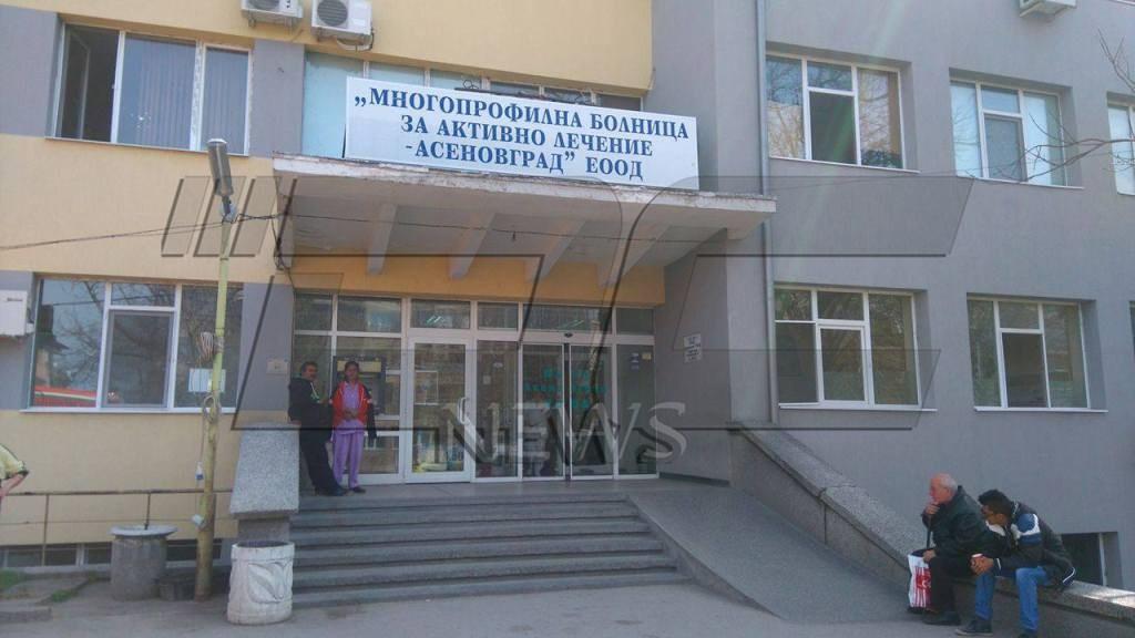 asenovgrad_lekari (2)