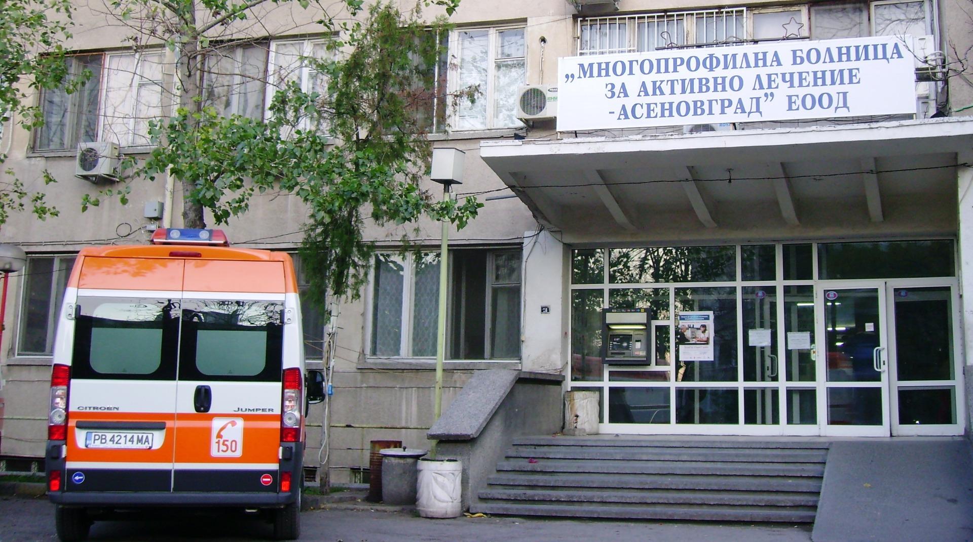 asgr_bolnica