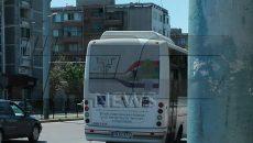 В автобус №10 не отварят предната врата. Ставало течение (СНИМКИ)