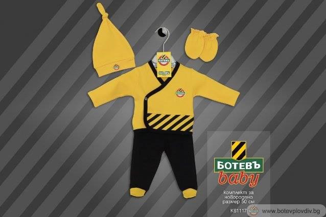 bebeta_botev (2)