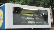 Удариха 4 бензиностанции, продавали нелегално гориво