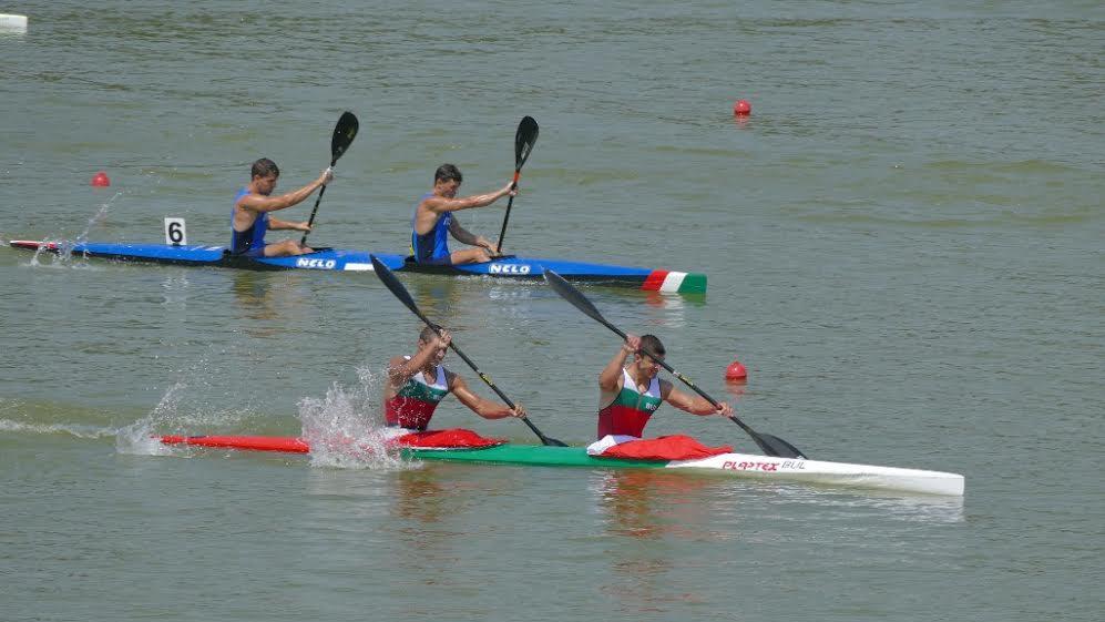 bg-kayak