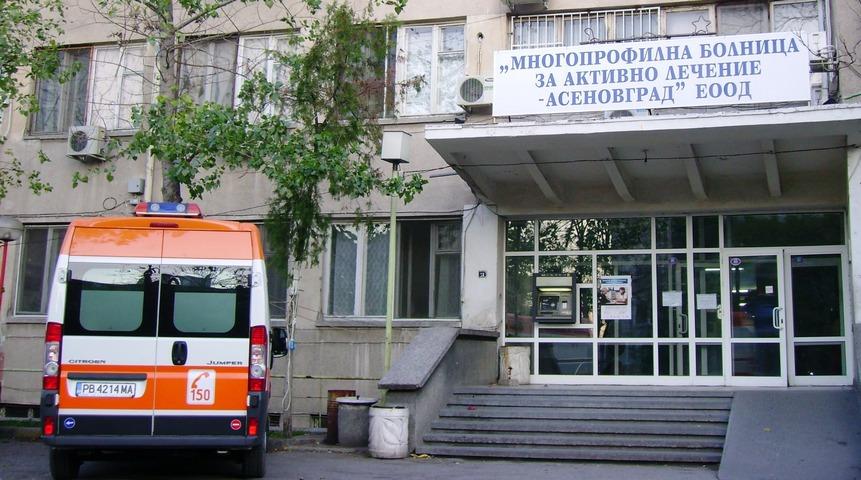 bolnica asgr