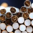 контрабандни цигари
